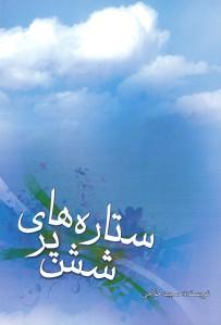 مجید �لاجی